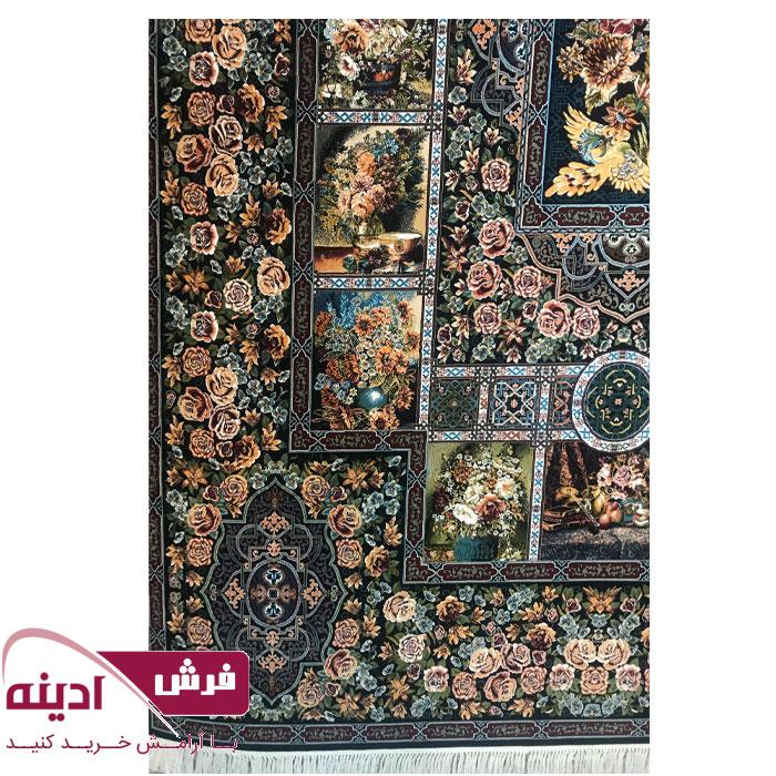 فرش طرح باغ ارم ارزان