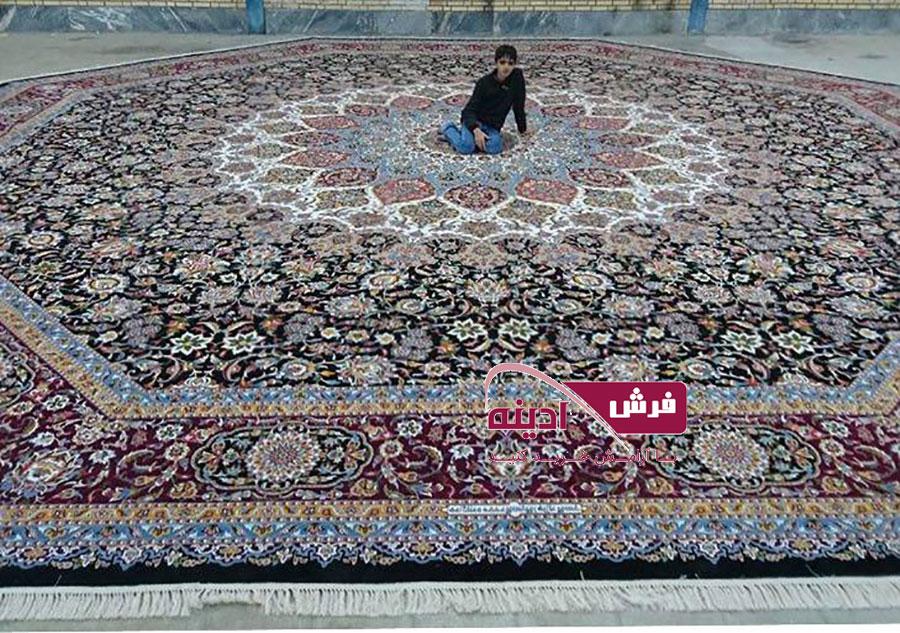فرش بزرگ و فرش دایره بزرگ