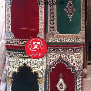 فرش مسجدی سجاده فرش 700 شانه
