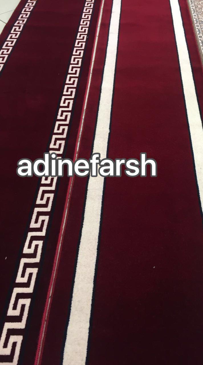 فرش تشریفاتی فرش قرمز