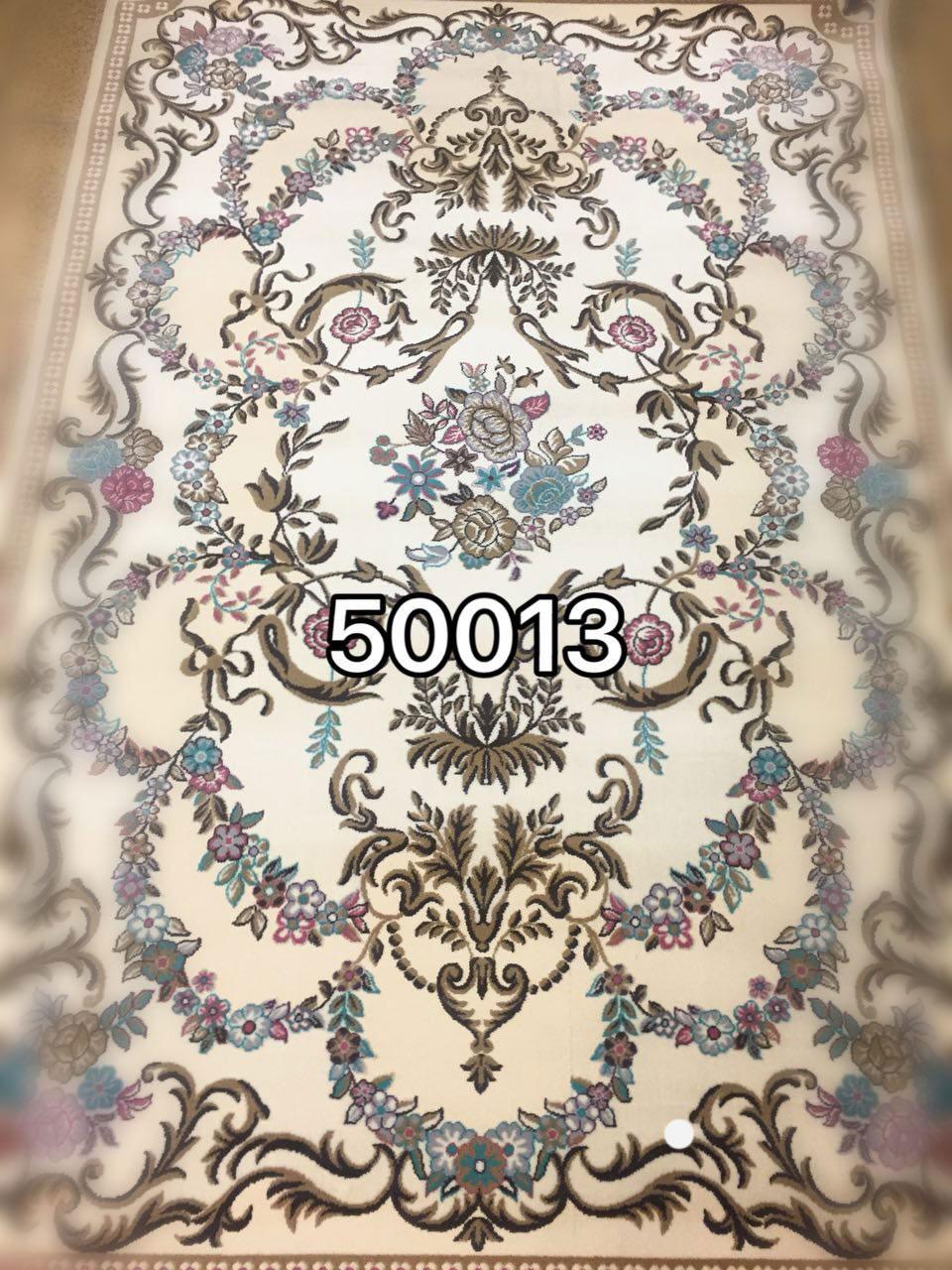 فرش جدید هایبالک ۷۰۰ شانه